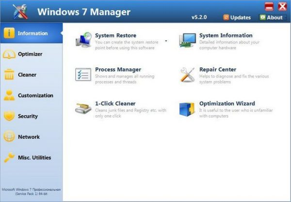 Yamicsoft Windows 7 Manager 5.2.0